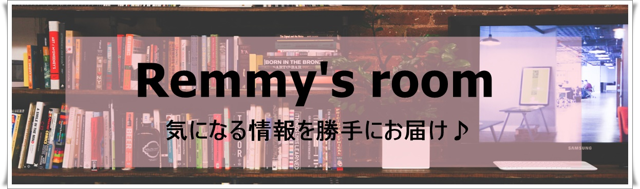 Remmy's room